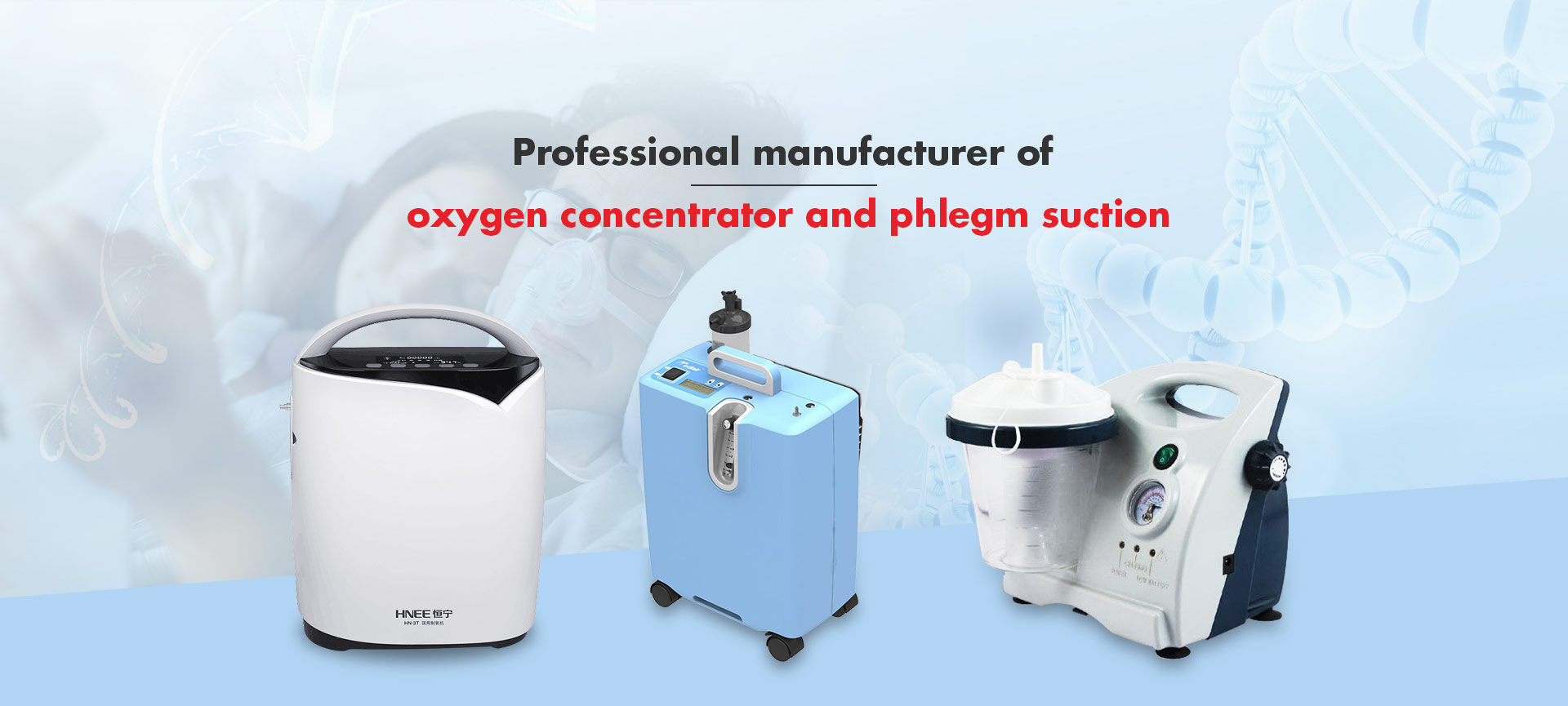 Oxygen Concentrator and Phlegm Suctiron System