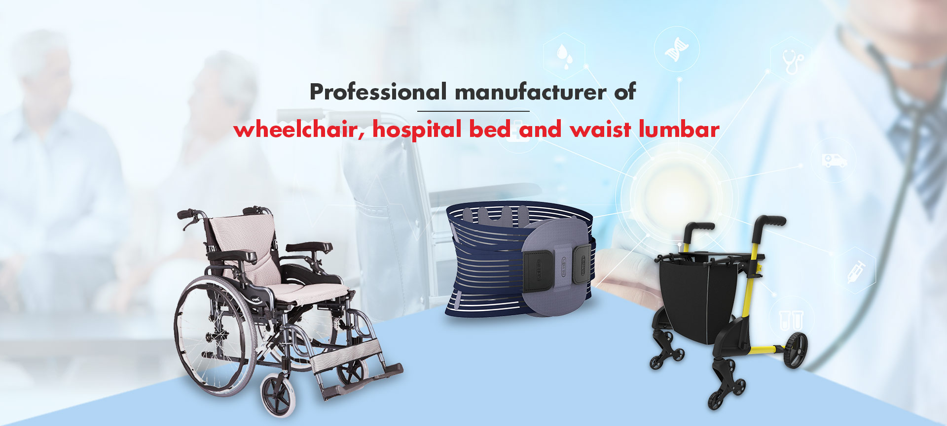 Wheelchair and Hospital Product System