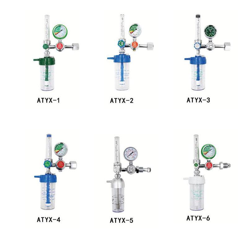 Oxygen Inhalator