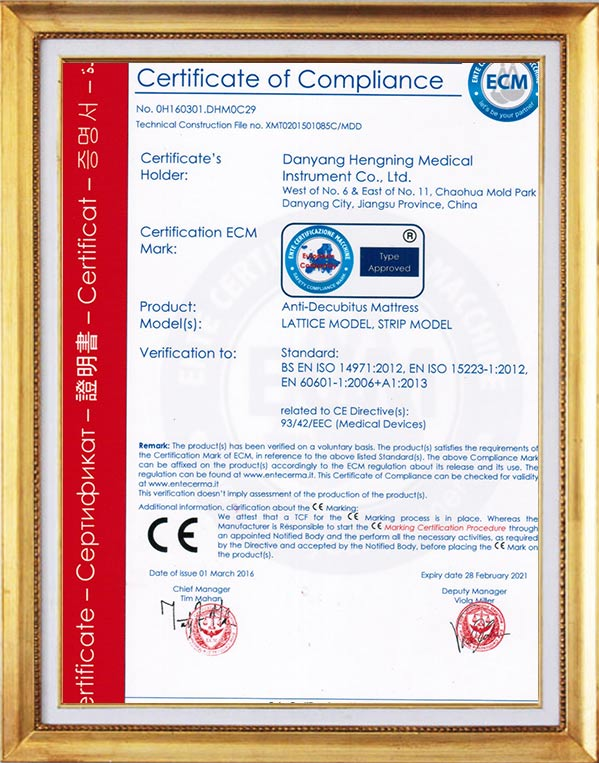 Anti-decubitus pad CE certificate MDD-ECM1282