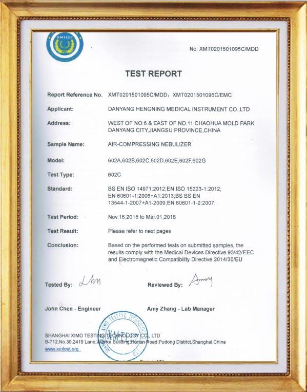 Nebulizer test report