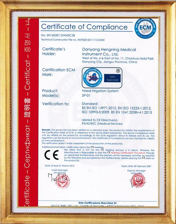 Nasal Irrigator CE certificate MDD-ECM1282