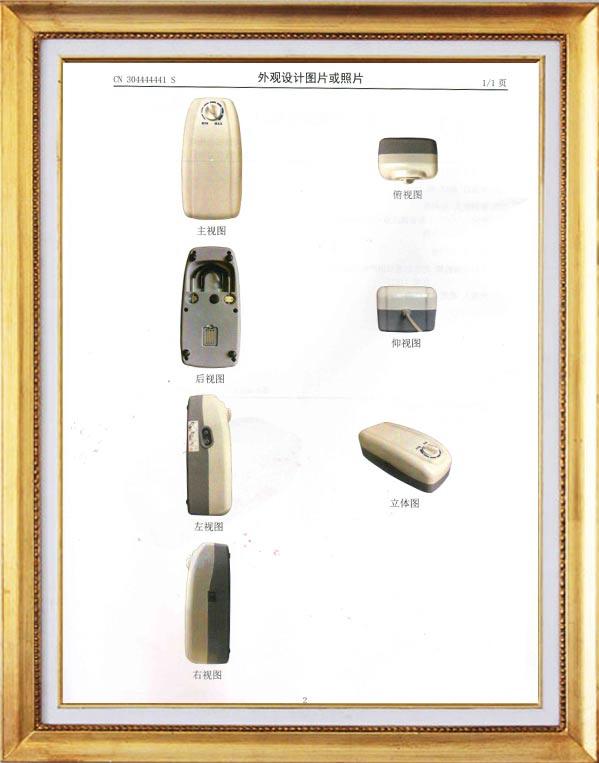 Anti-decubitus cushion air pump patent