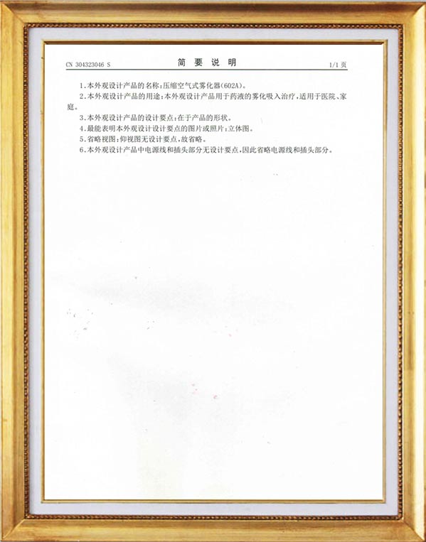 602A appearance patent