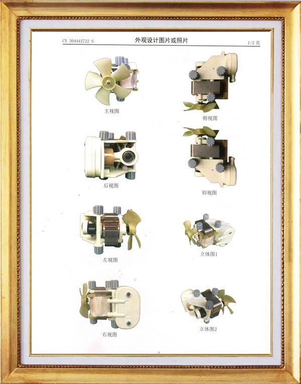 Atomizer compression pump appearance patent